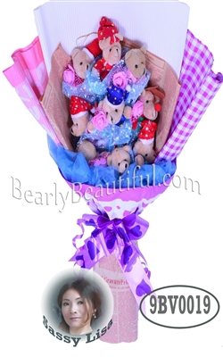Plush Cartoon Toy Flower Bouquets - Bearly Beautiful